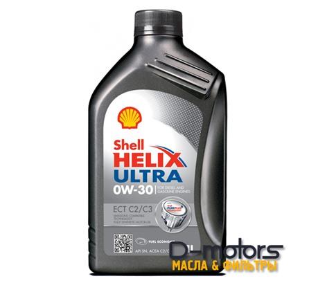 SHELL HELIX ULTRA ECT C2/C3 0W-30 (1л.)