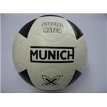 Мяч футбольный MUNICH WELD №5 FIVE 002407