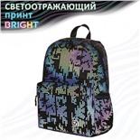 Рюкзак городской Brauberg Bright Pixels 20 л 229943