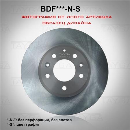 BDF052-N-S - ЗАДНИЕ