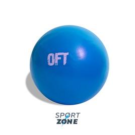 Мяч для пилатес 25 см 160 грамм