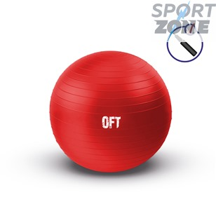Гимнастический мяч 65 см красный с насосом