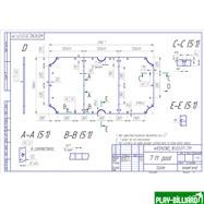 "Плита ""Standard-Quality"" 7 ф (25 мм, 3-pc) пул, с подложкой, интернет-магазин товаров для бильярда Play-billiard.ru. Фото 2"
