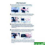 Weekend Перчатка тренировочная «Pro Shot Glove» (черная), интернет-магазин товаров для бильярда Play-billiard.ru. Фото 3