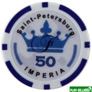 Набор для покера Empire на 500 фишек, интернет-магазин товаров для бильярда Play-billiard.ru. Фото 6