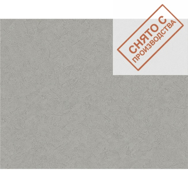 Обои A.S. Creation 3153-59 Titanium купить по лучшей цене в интернет магазине стильных обоев Сова ТД. Доставка по Москве, МО и всей России