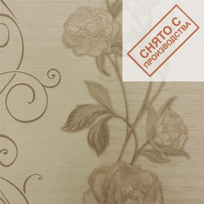 Обои A.S. Creation 96177-1 Aura купить по лучшей цене в интернет магазине стильных обоев Сова ТД. Доставка по Москве, МО и всей России