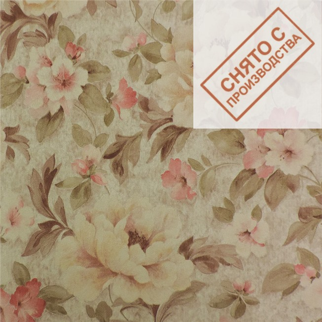 Обои A.S. Creation 95782-4 Aura купить по лучшей цене в интернет магазине стильных обоев Сова ТД. Доставка по Москве, МО и всей России