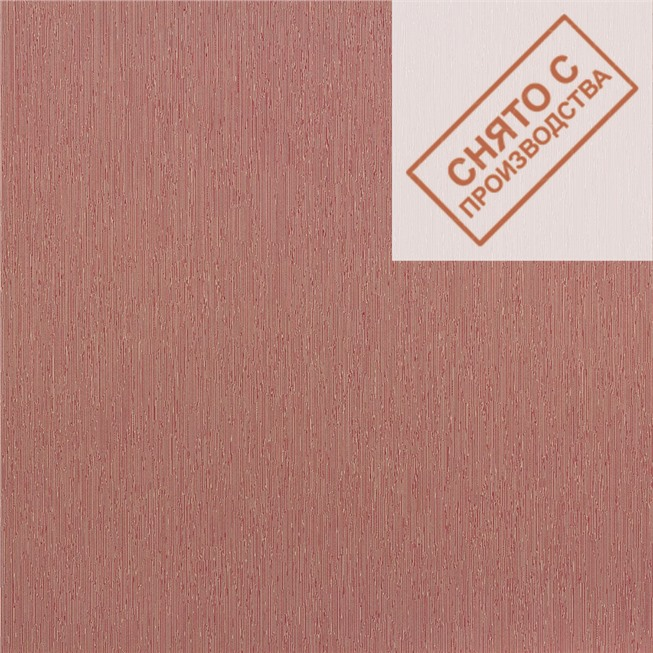 Обои Marburg 54241 Di Moda/Coloretto Stripes & Plain купить по лучшей цене в интернет магазине стильных обоев Сова ТД. Доставка по Москве, МО и всей России