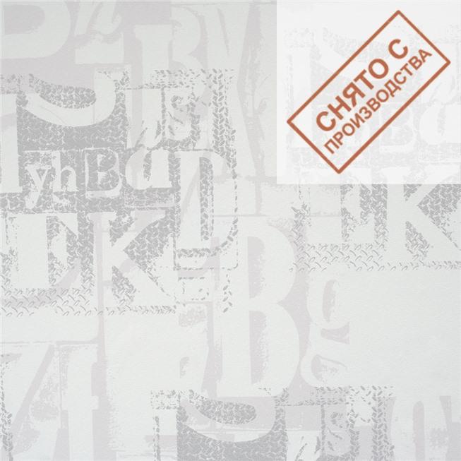 Обои BN 48903 Lef купить по лучшей цене в интернет магазине стильных обоев Сова ТД. Доставка по Москве, МО и всей России