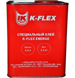 Клей K-FLEX 2,6 ltx- Energo