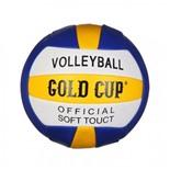Мяч волейбольный GOLD CUP Т15363
