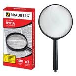 Лупа ручная Brauberg d100 мм, увеличение 3х, 451802