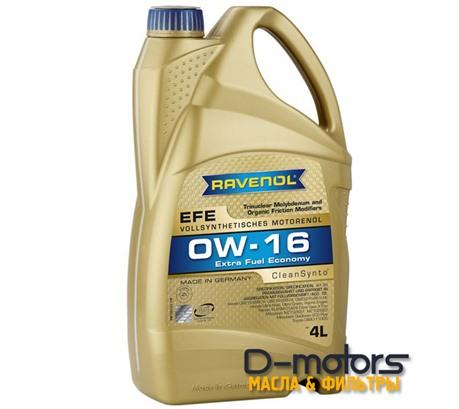 Моторное масло Ravenol  Extra Fuel Economy EFE  0W-16 (4л.)