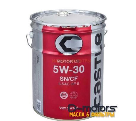 Моторное масло Castle SN/CF 5W-30 GF-5 (20л.)