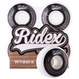 Комплект колес для скейтборда SB, 55*32, белый/черный, 4 шт.