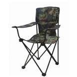 Кресло Siweida №6 (870706)