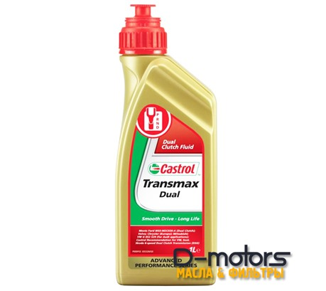Трансмиссионное масло Castrol Transmax DUAL (1л.)