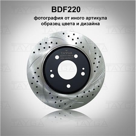 BDF220 - ЗАДНИЕ