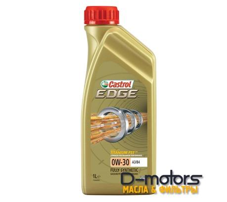 Моторное мало Castrol Edge 0w-30 A3/B4 (1л.)
