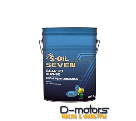S-OIL 7 GEAR HD 80W-90 GL-5 (20л)