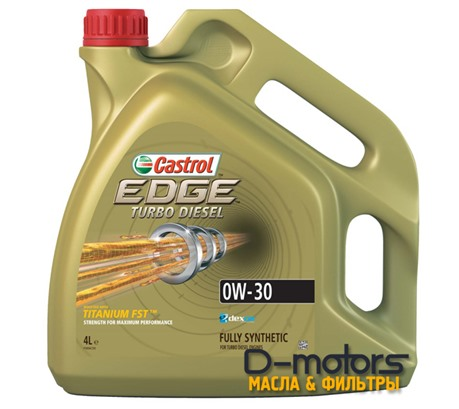 Моторное мало Castrol Edge Turbo Diesel 0w-30 (4л.)