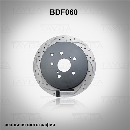 BDF060 - ЗАДНИЕ