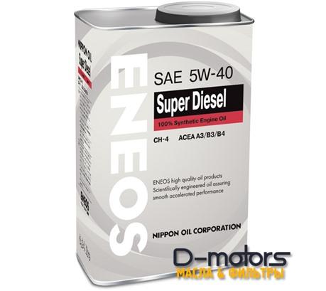Моторное мало Eneos Super Diesel 5w-40 (1л.)