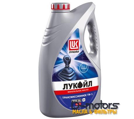 Трансмиссионное масло Лукойл ТM-5 80w-90 (4л.)