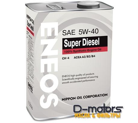 Моторное мало Eneos Super Diesel 5w-40 (4л.)