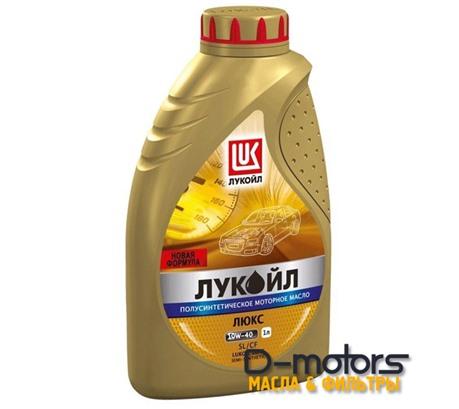 Моторное масло Лукойл Люкс 10W-40 SL/CF (1л.)