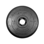 Блин для штанги обрезиненный MB Atlet d-31 2,5 кг